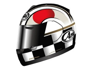 "Part of the sales profit of the ""Flag Japan"" helmet will be donated to the Japanese Red Cross Society"