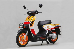 The Repsol Honda EV-neo