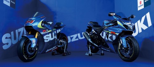 The special GSX-R models